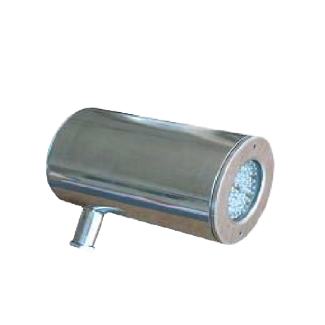 OV-EXIR 100m Explosion proof Infrared Lamp